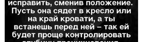 bolshaya podborka smeshnyh kommentariev na temu seksa 6166b1b97bdc3